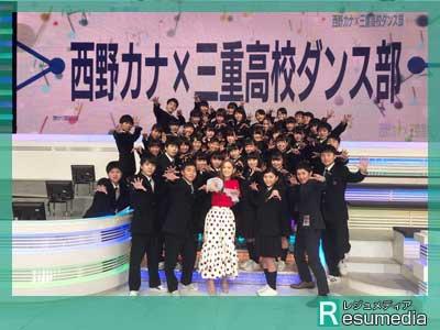 西野カナ 高校ダンス部