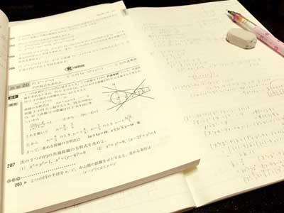 原田葵 中学 数学