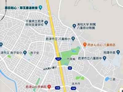 君津市八重原地図