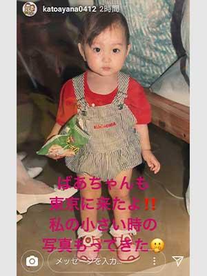 加藤綾菜 幼少期